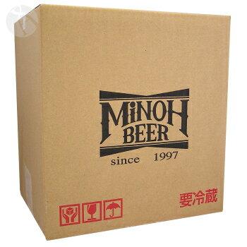 箕面ビール 専用化粧箱 12本入り用
