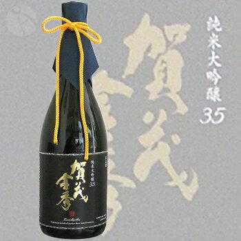 ≪日本酒≫ 賀茂金秀 純米大吟醸 35 720ml :かもきんしゅう
