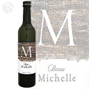 ≪日本酒≫Beau Michelle(ボー・ミッシェル) 500ml