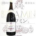 【2本以上のご注文で送料無料!】 健康ぶどう酢 BIWAMIN(ビワミン) 1800ml
