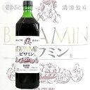 【3本以上のご注文で送料無料!】 健康ぶどう酢 BIWAMIN(ビワミン) 720ml