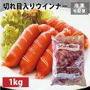包装形態 1kg 賞味期間 365日 保存方法 -18度以下で保存してください。 アレルゲン(特定原材料7品目および特定原材料に準ず...