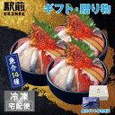 【お歳暮】海鮮丼特上(3人前)神戸中央市場の海鮮丼 取り寄せ【冷凍】【素材にこだわる】【税込】【ギフト】【家飲み】海鮮丼 セット 海鮮セット 海鮮 詰め合わせ