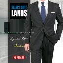 【新作】2ツボタンスーツ オールシーズン メンズ レギュラーフィット ワンタック ポリエステル100% A4-A8/AB4-AB8/BB5-BB8 梅春スーツ 送料無料 18allSd