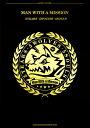 在庫あり【楽譜】MAN WITH A MISSION/5 Years 5 Wolves 5 Souls(バンド・スコア)【メール便対応1点まで】