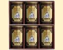 【丸福珈琲店(公式店)】缶入りレギュラー珈琲(150g)6缶セット (中細挽・紙缶)《専用ケース》【送料無料:一部地域有料】【楽ギフ_包装選択】