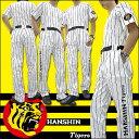 【RCP】HANSHIN Tigers 阪神タイガース オーバーオール(つなぎ) 応援ユニフォーム【