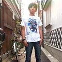 バーゲン Tシャツ 半袖 限定 メッセージ メンズ レディース プリント smart掲載 グラフィックデザイン