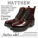 7�ۡ������ꥪ�����åץ���֡��� ����ȥ�֡��� Matthew �ڼ��귤 �»η� �ܳ� �鷤 �ܳ��� ��� �ϥ�ɥᥤ�� �� �ܳ� �������ॷ�塼�� �ɥ쥹�֡��� �����奢��ۡھ���̾:Festina Lente 9006 �С�����ǥ��֥饦�ɥХ��