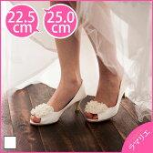 [送料無料]美しいエレガンスホワイトパンプス[No.0920][6cm][9cm]ウェディングシューズ・結婚式・披露宴・二次会・パーティーシューズ・花嫁・靴・厚底・ドレス・ブライダル・シューズ・ホワイト・レディース・ハイヒール