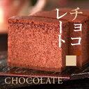 これが、本物の長崎カステラ… 0.75号【10切れ】【みかど本舗】 チョコレートカステラ...