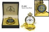 ◎フリーメイソン 懐中時計 P-295 Masonic Pocket Watch / Freemasonsアメリカン雑貨・アメリカ雑貨・アメ雑