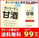 送料無料 キッコーマンあまざけ200ml 米こうじ甘酒 2ケース(36本)