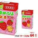 マルサン まめぴよいちご味 豆乳飲料125ml 1ケース(24本)