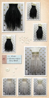 Select tulle レースアップチュール skirt from tulle skirt skirt Womens size large size corset style ivory-Black / Black