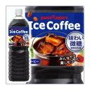 ショッピングアイスコーヒー 【送料無料】【まとめ買い】ポッカサッポロ アイスコーヒー 味わい微糖 ペットボトル 1.5L×8本(1ケース)【DSG】[T8]