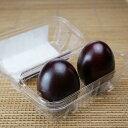 竹鶏のくんたま 2個パック(無添加)【燻製卵/くんせい/おつまみ】