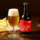 ショッピングDHC DHCビール ラガー 330ml【地ビール/富士山/クラフトビール/御中元/父の日/誕生日/お祝い/ギフト/通販】[TY-C-K][T10]