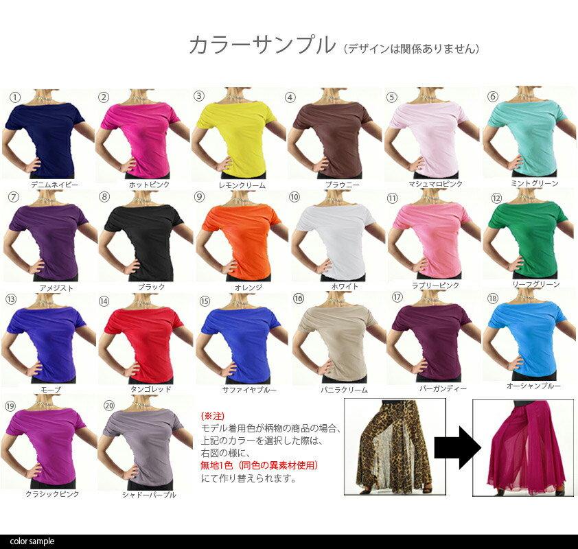 ■ダンストップス・ヨンキ■(社交ダンス 衣装/...の紹介画像3