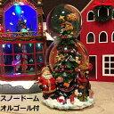 ショッピングオルゴール スノードーム クリスマスオルゴール クリスマスウオーターボール オルゴール付 只今予約販売(発送11月初旬予定)
