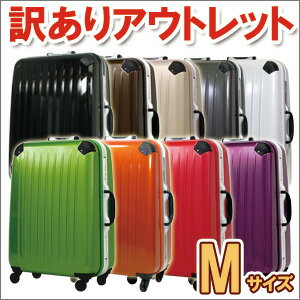 Translation and outlet sale B goods suitcase «Trip Flash/B1116T» 58 cm size M ( 3 days ~ orientation 5 days ) medium frame type TSA lock, 乃本-casters with interior inner flat 60% off sale