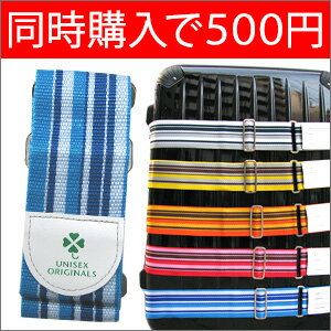 Suitcase belt «Y3035» as stripe pattern * item 1 pieces per 1 piece
