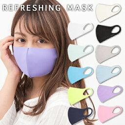 LOOKA Refreshing Mask | デザイン マスク ルカ 繰り返し 洗える 紫外線 蒸れない 肌荒れしない 耳痛くない おしゃれ かっこいい 韓国 Lサイズ Mサイズ Sサイズ 男女兼用 M-RA