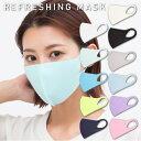 洗える マスク 夏 おしゃれ カラー サイズ 大きめ 小さめ 快適 涼しい ファッション デザイン おすすめ ルカ 男性 女性 耳 痛くない 肌荒れしない かっこいい 韓国