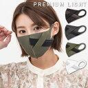 洗える マスク おしゃれ カラー サイズ 大きめ 小さめ ファッションマスク おすすめ 快適 送料無料 ルカ メンズ レディース 男性 女性 耳 痛くない かわいい 小顔 韓国 男女兼用