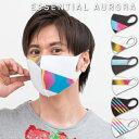 洗える マスク おしゃれ カラー サイズ 大きめ 小さめ ファッションマスク おすすめ 快適 送料無料 ルカ メンズ レディース 男性 女性 耳 痛くない かわいい 韓国 男女兼用 M-CD