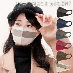 【送料無料】LOOKA Heat Mask アクセント | デザイン マスク ルカ 繰り返し 洗える 紫外線 蒸れない 肌荒れしない 耳痛くない おしゃれ かっこいい 韓国 Lサイズ Mサイズ SMサイズ Sサイズ 男女兼用 M-FB SSS