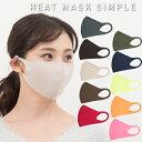 洗える マスク おしゃれ 冬 暖かい カラー サイズ 大きめ 小さめ ファッション デザイン おすすめ 快適 ルカ 耳 シンプル 痛くない 蒸れない 肌荒れしない 韓国 男女兼用 プレゼント