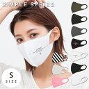 洗える マスク おしゃれ カラー サイズ 小さめ ファッションマスク おすすめ 快適 ルカ レディース 女性 耳 痛くない 肌荒れない かわいい かっこいい 小顔 韓国 男女兼用 Sサイズ