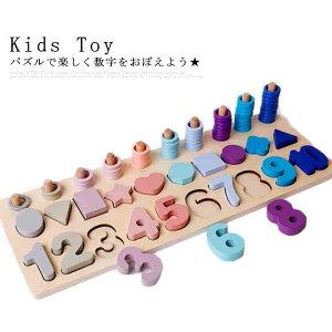 数字パズル 木のパズル 知育玩具 木製 もちゃ 積み木