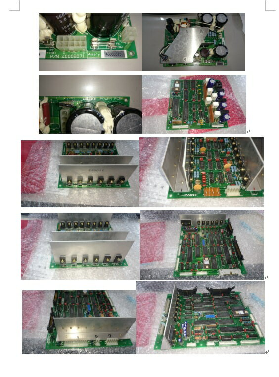 http://thumbnail.image.rakuten.co.jp/@0_gold/mishinkakaku117/r-cabinet2/1024-1.jpg