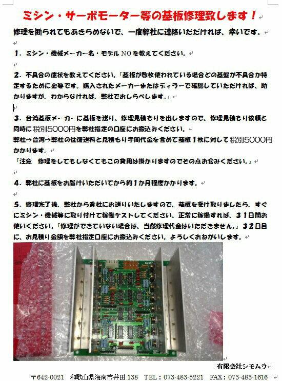 http://thumbnail.image.rakuten.co.jp/@0_gold/mishinkakaku117/r-cabinet2/1024-2.jpg
