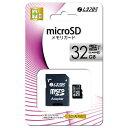 Lazos L-32MS10-U1 microSDHC マイクロ SDカード メモリーカード 32GB UHS-I CLASS10 クラス10 UHS-1 microSD アダプター付 スマートフォン スマホ ドライブレコーダー デジカメ 防犯カメラ 【送料無料】