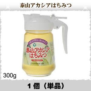 泰山槐花蜂蜜 (300 克) 藤井養蜂在純蜂蜜純蜂蜜純蜂蜜蜂蜜蜂蜜蜂蜜養蜂業在旗幟封隔器相思 [與超過 5,250 日元免運費] [02P03Dec16]