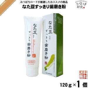 歯磨き粉 4543268057066