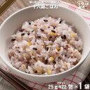 十六穀ごはん (25g×22包) 【クーポン配布中】 550...