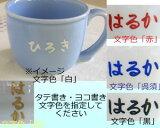 子供用食器名入れ〜自分の名前が入ったお茶碗は愛着がわきますよね