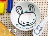 免费假期包装 - 没有出生,可爱的设计完美的婴儿礼物板。在日本的安全。有田,Hasami燃烧,把名字,礼物 - 花子窑由香里晃,茶杯,饭碗,断奶仪式,把名字,婴[【紫明窯】はなチャイルド お茶わん、お茶碗、お食い初