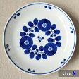 【白山陶器】ブルーム プレート M ブーケ 取り皿