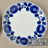 【白山陶器】ブルーム リース プレート S 取り皿