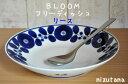 【白山陶器】【波佐見焼】ブルーム フリーディッシュ リース カレー皿、パスタ皿、深皿、汁物