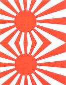 【枚数限定100円】日章旗・軍艦旗(日本海軍国旗)フェイスシール【旧作】/1シート2枚組