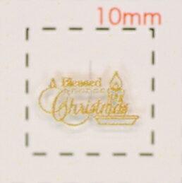 Christmasロゴ【クリスマス 3Dネイルシール】ゴールドmix(6)/1シート12枚入