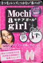 モチアガール(R) メガ【オススメ】商品! メガネ用鼻パッド ツケマ・まつエク専用!