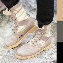 ブーツ メンズ【全3色】ミリタリー デザートブーツ【23.0~28.0】 SAND BEIGE  ワークブーツ サバゲー  デザートタン アメリカ軍 米軍 US...