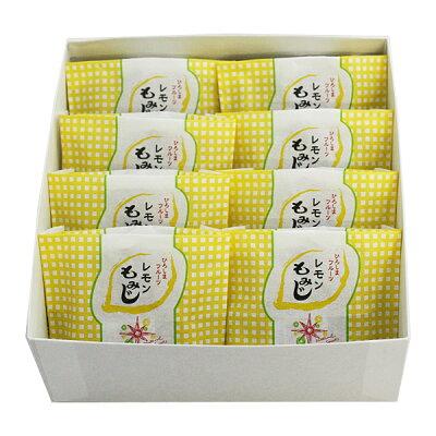 レモンもみじ8個